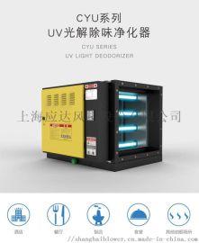 工业油**雾分离器 低空静电油烟净化器