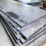绍兴30CrMnSi钢板 合金钢板生产厂家