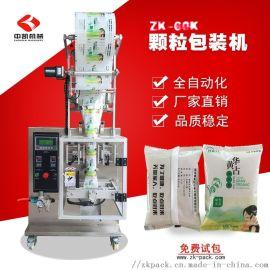 小剂量大米小米包装机 全自动四边封颗粒包装机|颗粒定量包装机