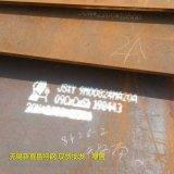 ND鋼板 09鉻銅銻耐  低溫  腐蝕鋼