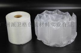 广州厂家直供20*10cm填充袋虚线卷膜卷材