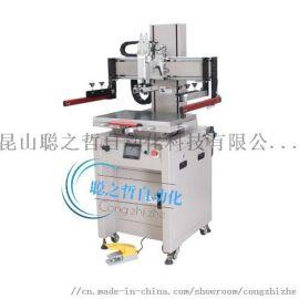 丝网印刷机网印机