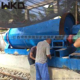 钢渣球磨机 镍渣球磨机 干湿球磨机 粉煤灰球磨机