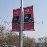 新型燈杆廣告牌有哪些突出點
