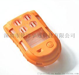 铭洋宇通双色塑胶外壳精密模具注塑成型厂家
