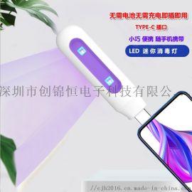 新款UVC紫外线消毒灯手持便捷式家用灭菌灯