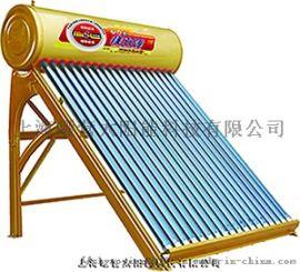 上海闵行20管家用太阳能热水器厂家