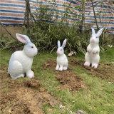 玻璃鋼兔子雕塑 房地產景觀裝飾美陳