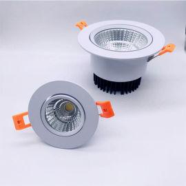 筒灯 射灯 led天花灯 嵌入式三色调光筒灯
