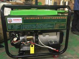 250A汽油发电电焊机 全自动
