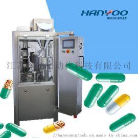 制药胶囊装填机 胶囊填充机 粉末灌装机