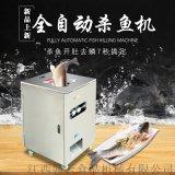 魚丸加工需要用到哪些設備