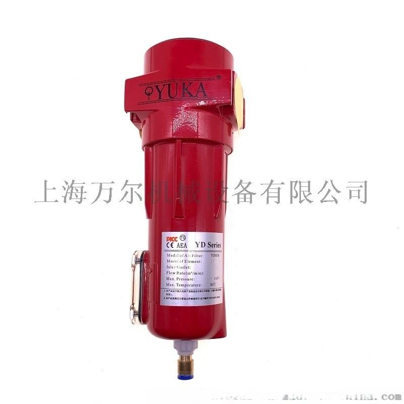深圳YUKA宏日嘉高效精密管道過濾器濾芯YD145 YD220 YD260 YD330