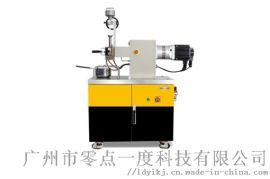 广东流变仪厂家直接供应高精度转矩流变
