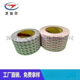 进口3M防水泡棉双面胶