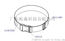 RFIF電子牛項圈,密碼鎖扣