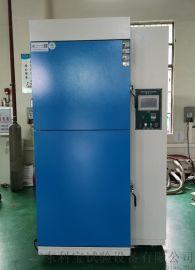 电子电器高低温冲击试验箱 64L温度冲击箱