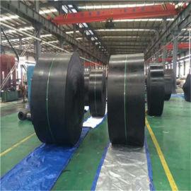 钢丝运输带厂家-山东输送带厂家销售厂家