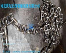 304不锈钢链条,起重链条,船用链条,厂家现货