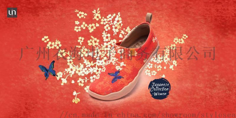 旅行鞋帆布鞋休閒鞋時尚彩繪