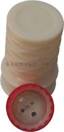 智能瓶盖RFID白酒防伪瓶盖NFC防伪容器瓶盖