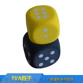 EVA骰子各種大小彩色骰子支持定制