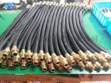 西平乡700厘米长黑色挠性防爆管厂家