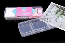 新诚化妆盒透明塑料PP盒旅行装化妆盒化妆工具包装盒