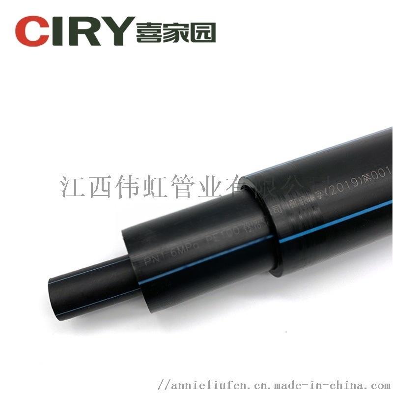 喜家園PE給水管上水管抗壓力管
