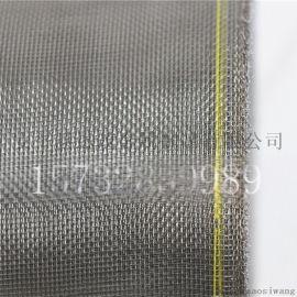 加工定做 不锈钢窗纱 防蚊  窗纱网 防虫网