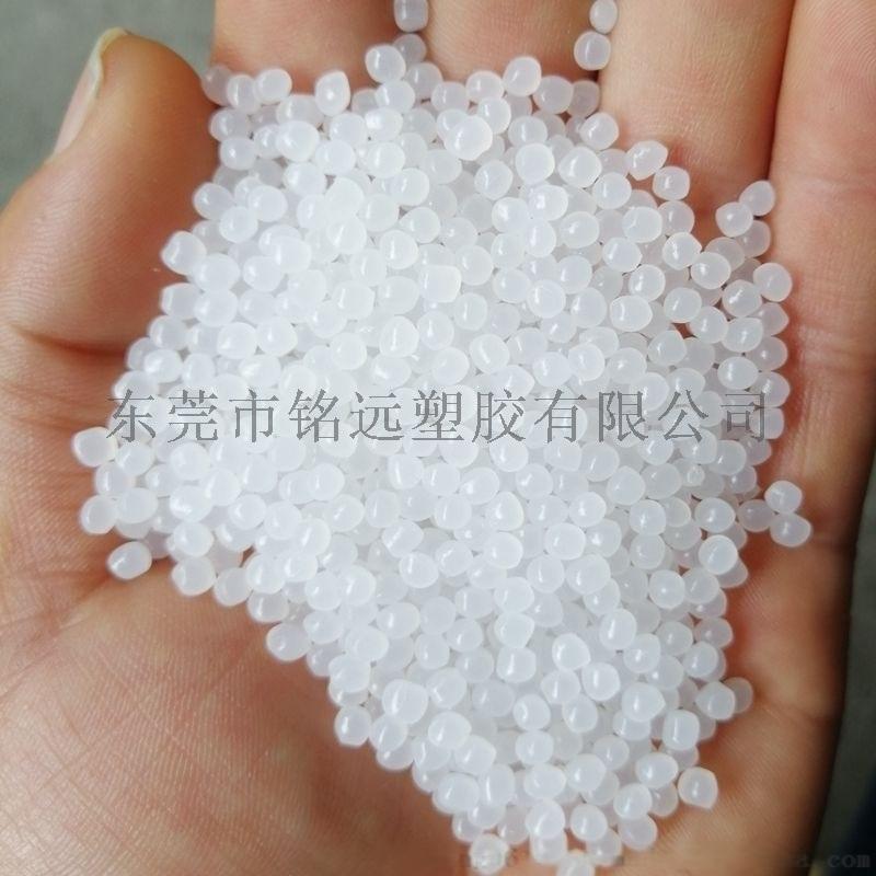 2个融脂LLDPE BG-22B02薄膜级