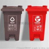 重庆力优60L塑料垃圾桶 脚踏分类塑料垃圾桶