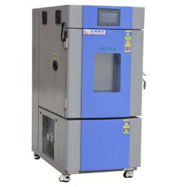 水电分离设计恒温恒湿试验箱 厂家供应制作精良