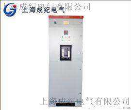 智能型MNS低压开关柜成纪电气