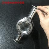 卫生级视镜 厂家供应各种规格卫生级球形视镜
