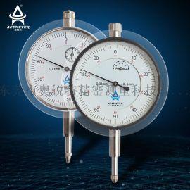 东莞供应机械百分表不锈钢0-10mm奥锐特加工定制
