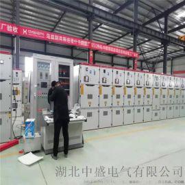 高压配电柜  KYN28A高压出线柜原理