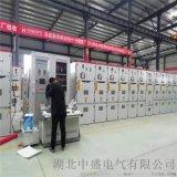 高壓配電櫃  KYN28A高壓出線櫃原理