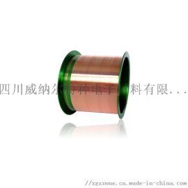 四川威纳尔半导体材料键合铜丝