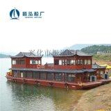 單層公園遊客觀光船經典遊船大型景區餐飲船廠家定製