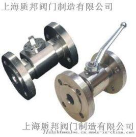 法兰式高压手动球阀 上海质邦CBT3191球阀