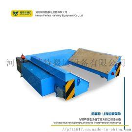 30吨平板模具搬运轨道电动平车液压升降台面定制高度
