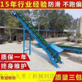 电动坡式送料机 粮食皮带输送机 Ljxy 石料装车