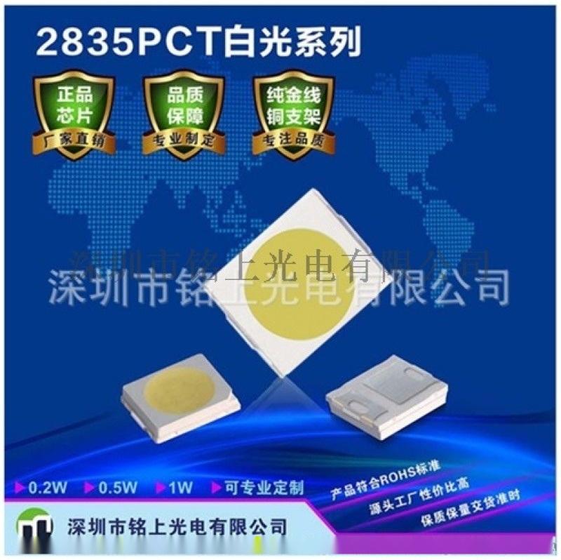 热销挤出灯条注塑模组LED产品介绍供应