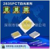 熱銷擠出燈條注塑模組LED產品介紹供應
