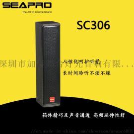 深圳市舞台灯光sc306专业音响设备