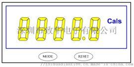 电子两键时间计数器IC电子计步器芯片