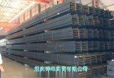 现货H型钢 Q235B Q345B 国标H型钢。