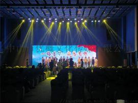 中山庆典设计策划舞台音响灯光秀摄影录像等活动