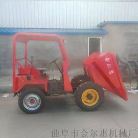 回斗可靠的前卸式翻斗车 安全可靠液压自卸车
